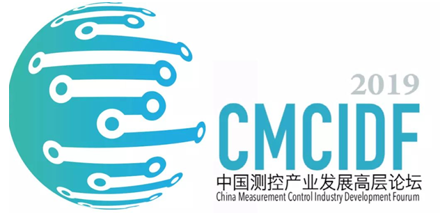 China Measure & Control Forum 2019